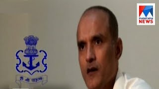 Kulbhushan Jadhav case: Pakistan military appellate court rejects mercy petition The official YouTube channel for Manorama...