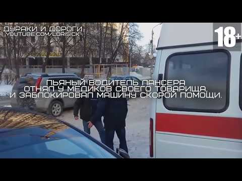 Неадекватные быдло водители 15 - DomaVideo.Ru