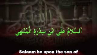 Ziyarat Nahiyah sub English (Part 1)