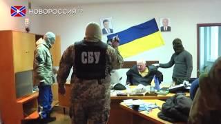 Страны Запада призывают Украину проверить декларации чиновников