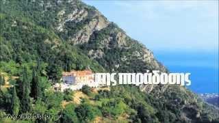 Aidipsos Greece  city photo : Edipsos North Evia Island Greece