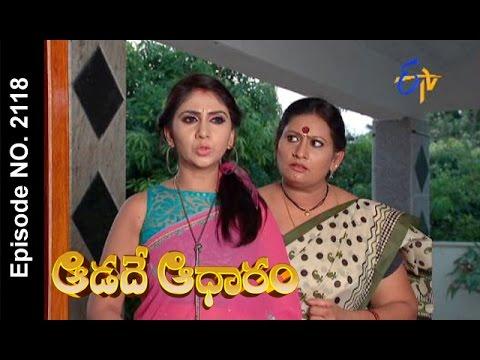 Aadade-Aadharam--2nd-May-2016--ఆడదే-ఆధారం-–-Full-Episode-No-2118