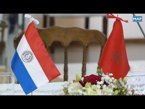انعقاد الدورة الأولى للمشاورات السياسية بين الباراغواي والمغرب بأسونسيون