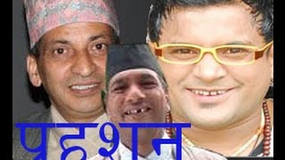 ATM Full Comedy Gaijatra Video