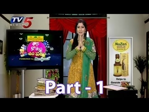 Snehitha - Phone Kottu Cheera Pattu - 20.04.2014 - Part 1 20 April 2014 05 PM