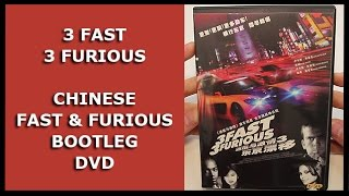 Nonton 3 FAST 3 FURIOUS - CHINESE BOOTLEG DVD UNBOXING - THE FAST AND THE FURIOUS - TOKYO DRIFT Film Subtitle Indonesia Streaming Movie Download