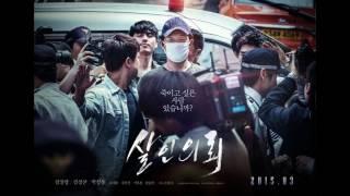 영화 살인의뢰 , 살인의뢰 Full Soundtrack Theme ,the deal 2015 korean movie soundtrack ost , 살인의뢰 ost , 살인의뢰 song ,  살인의뢰 영화음악  soundtrack full , 살인의뢰  intro soundtrack , the deal korean movie , the deal korean movie main theme soundtrack , the deal Ja wan Koo