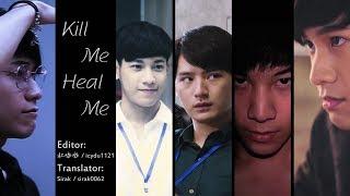 Download Video 【Fan Made】Kill Me Heal Me (SOTUS Version) MP3 3GP MP4