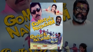 Gomathy Nayagam (Full Movie)- Watch Free Full Length Tamil Movie Online