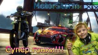 Motor Storm PS3 HD, супер гонки со взрывами