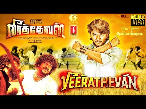 Veerathevan new tamil movie 2018 | latest action tamil full movie|Exclusive Release Tamil Movie 2018