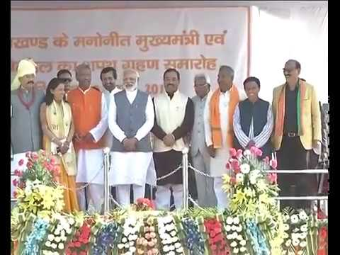 PM Modi & Shri Amit Shah at Swearing-in Ceremony of the new Govt of Uttarakhand : 18.03.2017