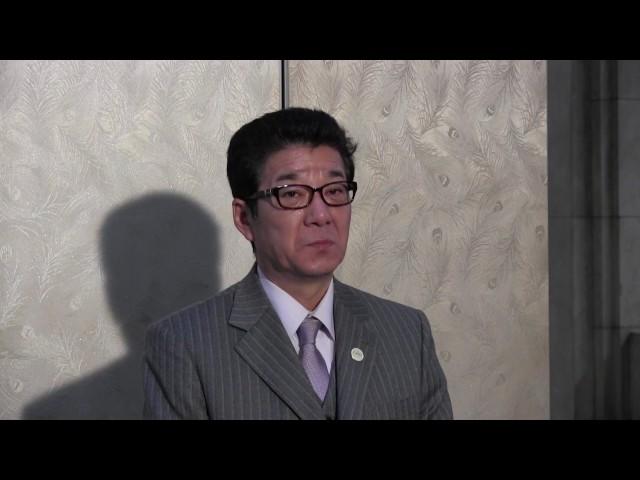 2017年3月17日(金) 松井一郎知事 登庁会見