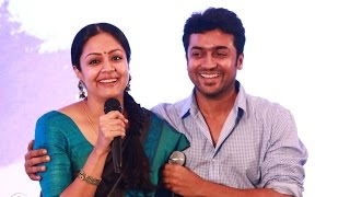 Jyothika's Emotional speech about Surya