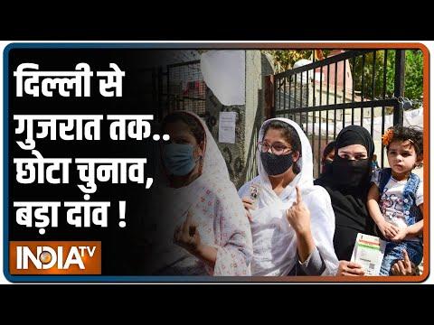 Gujarat Civic Polls: Will AAP, AIMIM emerge as dark horses?