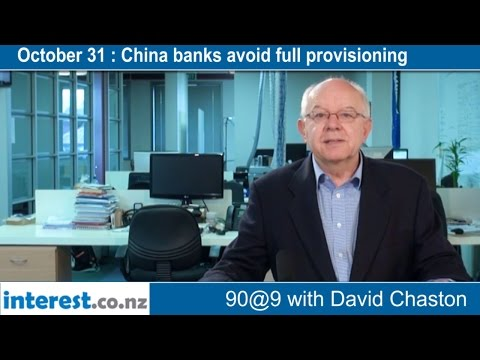90 seconds @ 9am : China banks avoid full provisioning