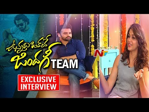 Vunnadi Okate Zindagi Team Exclusive Interview || Ram Pothineni, Lavanya Tripathi