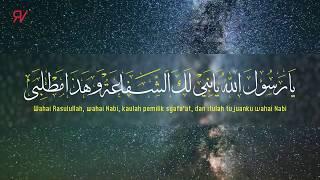 Video Duhai Kekasih Allah - Rijal Vertizone, Deni A, Nida Zahwa, Saddam Kiwo, Fikri Yasir (Official Audio) MP3, 3GP, MP4, WEBM, AVI, FLV September 2019