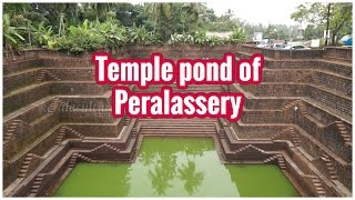 Temple pond of Peralassery