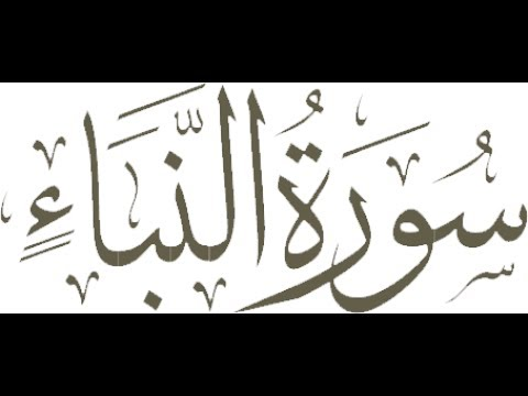 Download Video Inilah Bacaan Murotal Qur'an Paling Merdu Di Dunia !