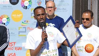 EBS Sport - Coverage on Ethio-Run USA in Silver Spring Maryland