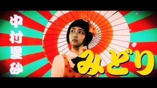 Shojo Tsubaki / La Jeune Fille aux Camélias - Bande-annonce VO