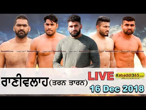 Raniwalah (Tarn Taran) Kabaddi Tournament 16 Dec 2018