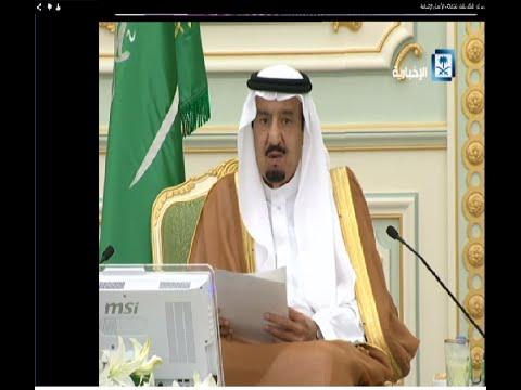 #فيديو :: كلمة #خادم_الحرمين_الشريفين في حفل تأسيس مركز الملك سلمان للإغاثة والأعمال الإنسانية