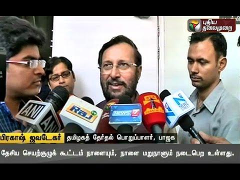 Election-2016-Prakash-Javadekar-has-announsed-that-BJPs-candidate-list-is-getting-finalize