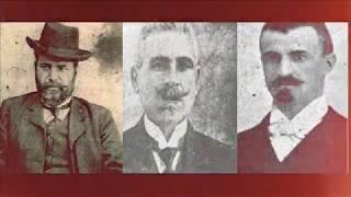 Илинденската борба 1893-1903 (епизода 6)
