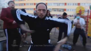 Download Lagu XS Project - Bochka, Bass, Kolbaser [Bass Boosted] (Russian Special) Mp3