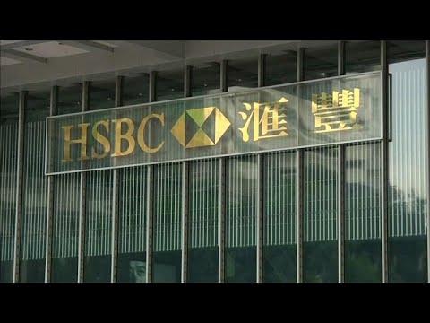 HSBC: Προς περικοπή 10.000 θέσεων εργασίας