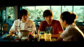 Nonton Blue Salt   Hindsight Scenes In The Philippines Film Subtitle Indonesia Streaming Movie Download