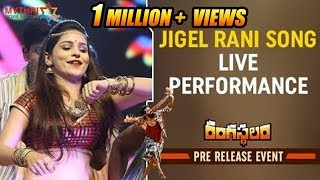 Video Jigel Rani Song Live Performance   Rangasthalam Pre Release Event   Ram Charan   Samantha   Aadhi MP3, 3GP, MP4, WEBM, AVI, FLV Maret 2018