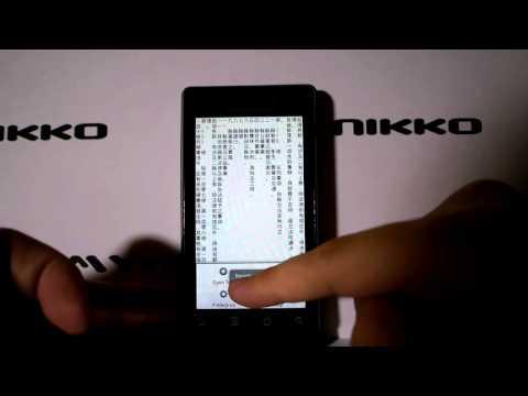 Video of Vertxt Reader
