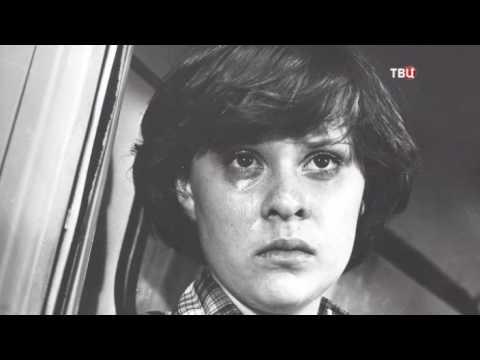Не могу сказать прощай. Тайны нашего кино - DomaVideo.Ru