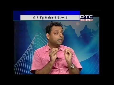 Dengue, Chikungunya Problem in punjab | Vichar Taqrar | Sep 20, 2016