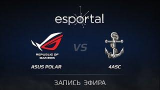 ASUS.Polar vs 4Anchors, game 1
