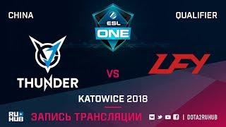 VGJ Thunder vs LFY, ESL One Katowice CN, game 3 [Lex, 4ce]