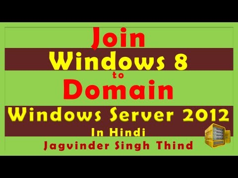 how to join windows 8 to domain