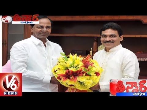 AP Leaders Who Stood Like Hurdle In Telangana Movement Meets CM KCR | Teenmaar News