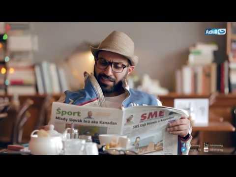 """الثلاثي أحمد فهمي وهشام ماجد وشيكو يتهربون من دفع حساب المطعم في أولى حلقات """"الفرنجة"""" الجديد"""