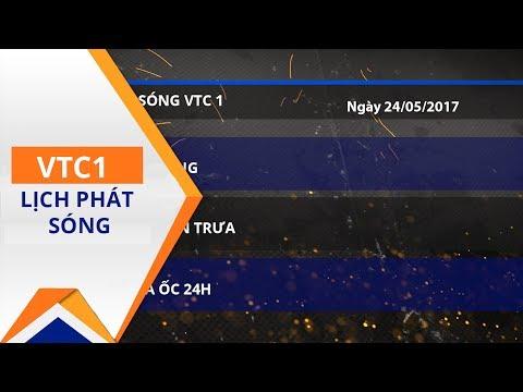 Lịch phát sóng VTC1 ngày 24/05/2017 | VTC1 - Thời lượng: 2 phút, 26 giây.