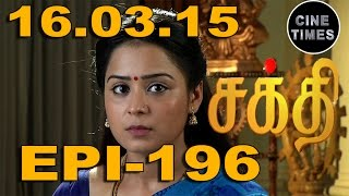 Shakthi 16-03-15 Sun Tv Serial Episode 196