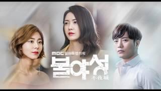 Video Night Light Korean Drama whistle ost MP3, 3GP, MP4, WEBM, AVI, FLV Maret 2018