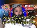 Nice Speech By Qari Ismaeel Baloch Topic 14 Khush Naseeb Log28th June 2018Zafar Okara