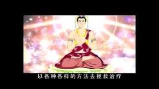 Sự Tích Phật A Di Đà (Phần 1, HD)