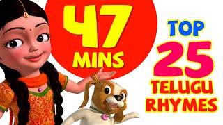 25 Telugu Rhymes for Children