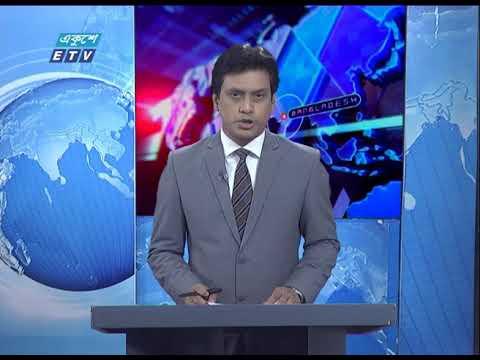 07 Pm News || সন্ধ্যা ০৭ টার সংবাদ || 31 March 2020 || ETV News