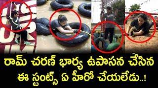 Upasana Kamineni Real Stunts Video | Ram Charan Wife Upasana Kamineni Real Stunts Video | TB